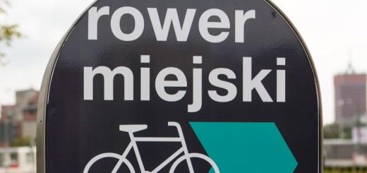 rower-miejski-terminal
